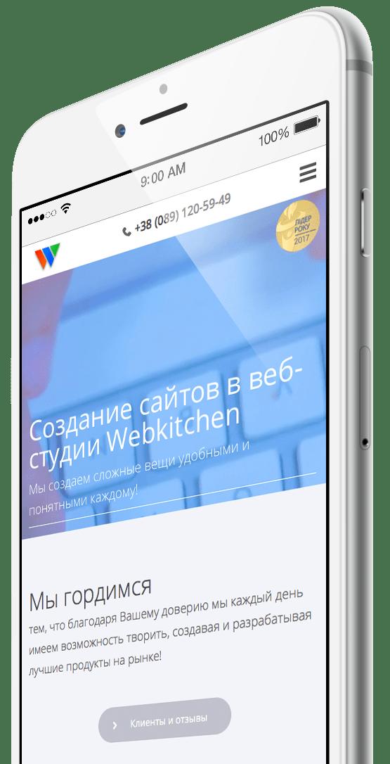 Розробка мобільної версії сайту дысплей фото 1