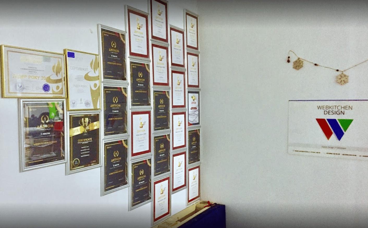 Награды Webkitchen