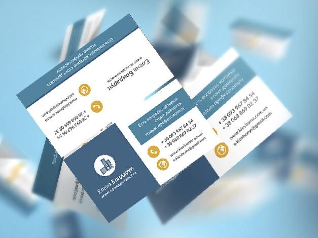 Пример создания дизайна визиток Киевхом